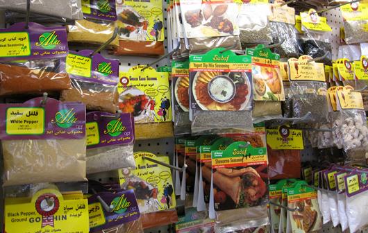 HalalZabihahMeat com | family meat market | halal groceries